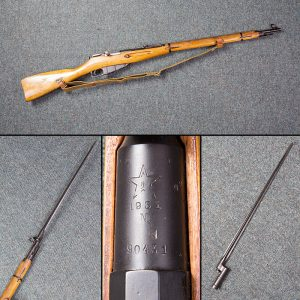 russian rifle, Mosin Negant 1891/30 Bolt action rifle, 7.62x54r, gun hire, section 5 armoury services, film prop gun hire