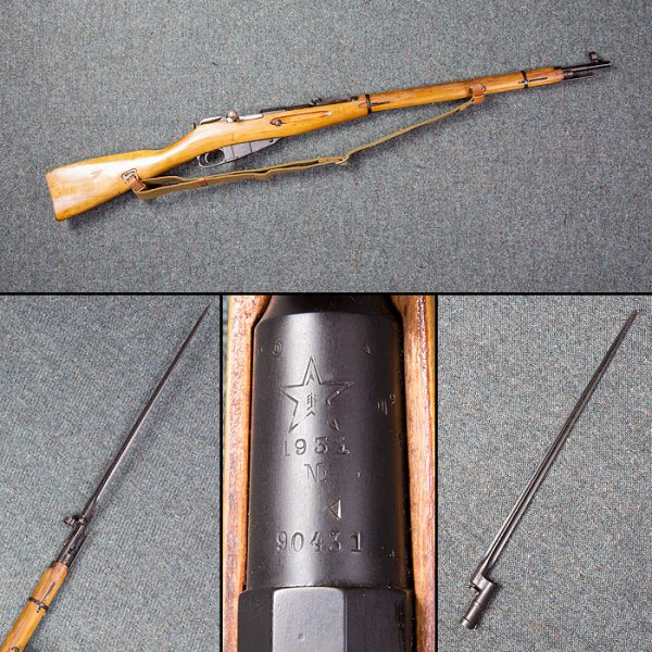 russian rifle, Mosin Negant 1891/30 Bolt action rifle, 7.62x54r, gun hire, section 5 armoury services, film prop gun hire